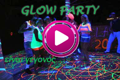 play-glow-party.jpg